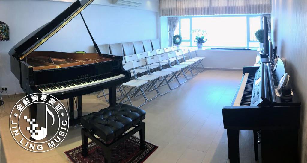 金齡鋼琴教室
