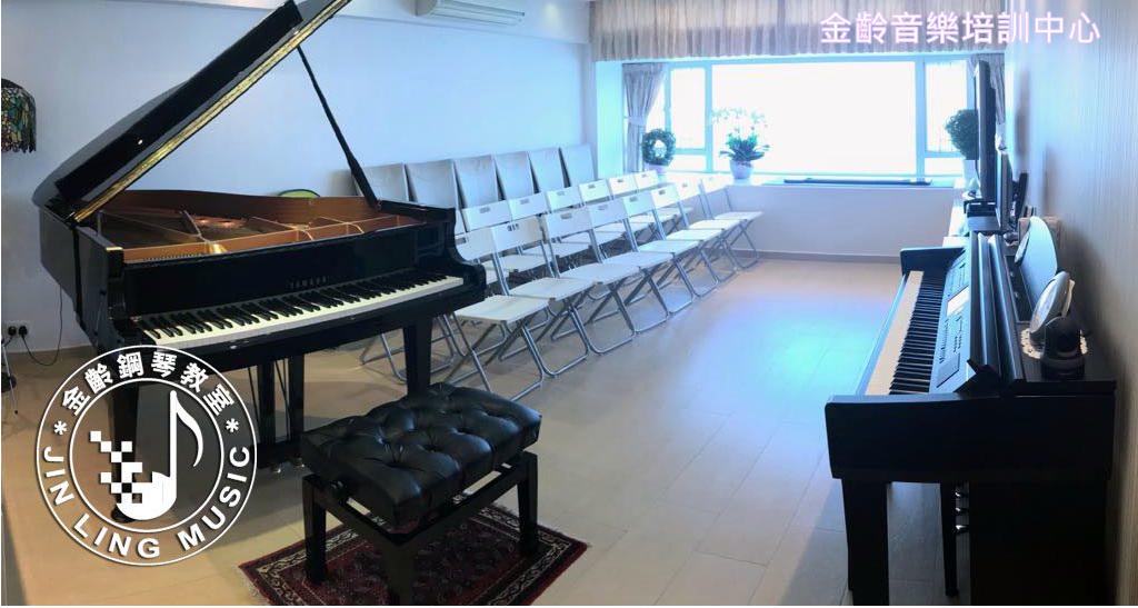 金凌音樂培訓中心