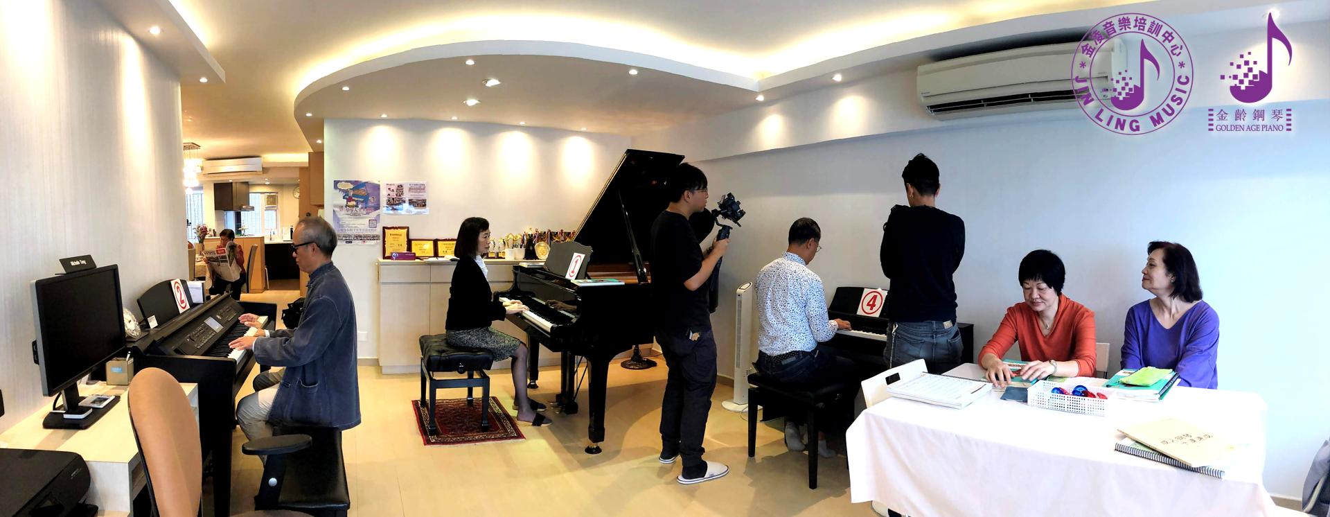 Jin Ling Music